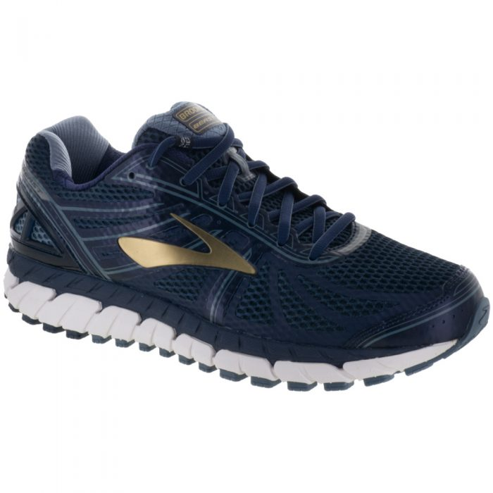 Brooks Beast 16: Brooks Men's Running Shoes Peacoat Navy/China Blue/Gold