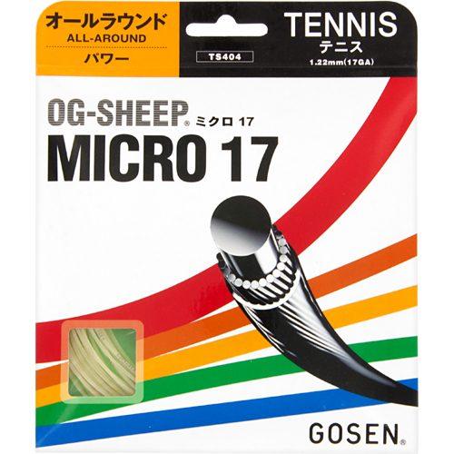 Gosen OG-Sheep Micro 17: GOSEN Tennis String Packages