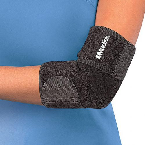 Mueller Elbow Support 4521: Mueller Sports Medicine Sports Medicine
