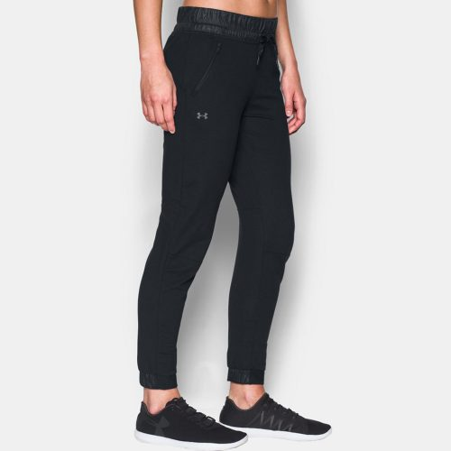 Under Armour Leisure Jogger: Under Armour Women's Running Apparel