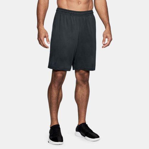 Under Armour MK-1 Shorts: Under Armour Men's Running Apparel
