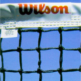 Wilson Royale Tennis Net (#235): Wilson Tennis Nets & Accessories