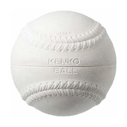 "12"" High Tech Softballs (Full Flight) from Kenko - 1 Dozen"