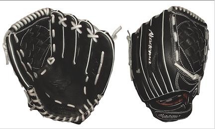"13"" Fielder's B-Hive Web Pro Series Women's Softball Glove by Akadema Professional"