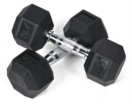 20 lb. Rubber Coated Hex Dumbbells (1 Pair)