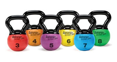 AGM Group 35853 Elite Mini Kettlebell Medicine Ball - Yellow