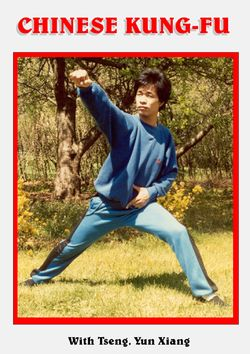 AV-EDU2000 754309083157 Chinese Kung-Fu with Tseng Yun Xiang
