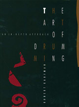 Alfred 01-ADV13004 The Art of Drumming