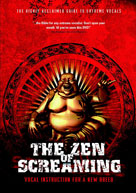 Alfred 72-9854622323 The Zen of Screaming - Music Book