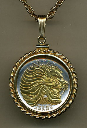 "Ethiopia 50 Cent ""Lion"" Two Tone Gold Filled Rope Bezel Coin Pendant on 18"" Necklace"