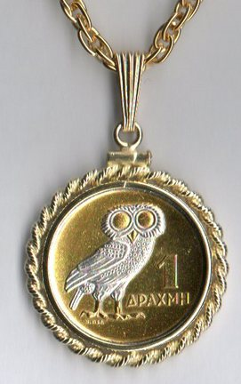 """Greek 1 Drachma """"Owl"""" Two Tone Rope Bezel Coin on 18"""" Chain"""