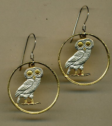"Greek 2 Drachma ""Owl"" Two Tone Coin Cut Out Earrings"