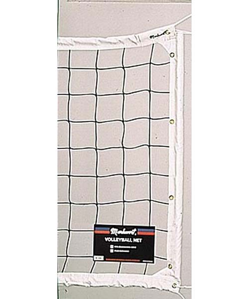 Markwort Pro Tournament Volleyball Net
