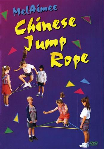 Olympia Sports JR133P Chinese Jump Rope DVD