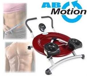 Online Gym Shops SL002 AB Circle Pro