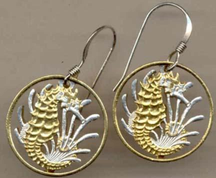 "Singapore 10 Cent ""Seahorse and Seaweed"" Two Tone Coin Cut Out Earrings"