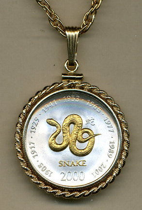 "Somalia 10 Shillings ""Year of the Snake"" Two Tone Rope Edge Coin Pendant with 18"" Chain"