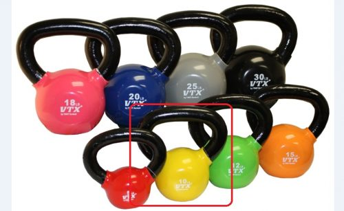 VTX by Troy Barbell VKB-010 Vinyl Kettlebell - Yellow - 10 Pounds - Sold as a single kettlebell