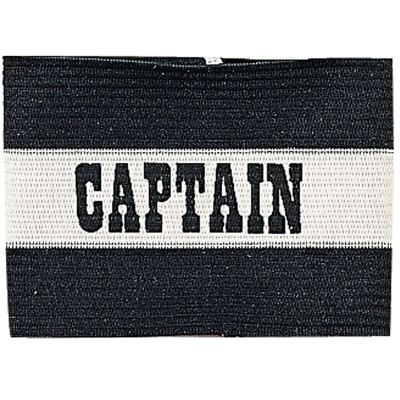 Champion Sports 49133 Black & White Captain Arm Band for Soccer