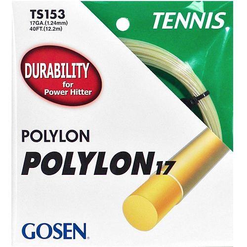 Gosen Polylon 17: GOSEN Tennis String Packages