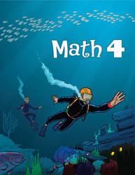 BJU Press 0090687 Math 4 Student Worktext - 3rd Edition Copyright Update