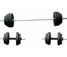 Sunny NO. 061 100Lb Vinyl Weight Set