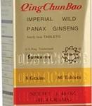 chinese-imports-ching-chun-bao-80-tablets