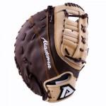 Akadema Prodigy AHC 94 11.5in Firstbase Baseball Glove
