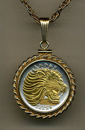 """Ethiopia 25 Cent """"Lion"""" Two Tone Gold Filled Rope Bezel Coin Pendant on 18"""" Necklace"""