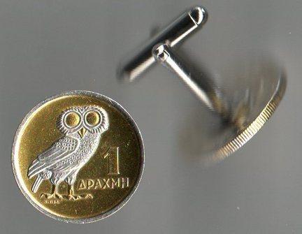 "Greek 1 Drachma ""Owl"" Two Tone Coin Cuff Links - 1 Pair"