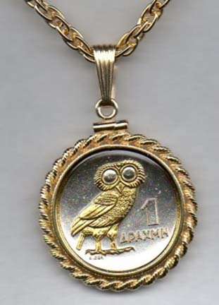 """Greek 1 Drachma """"Owl"""" Two Tone Rope Bezel Coin Pendant with 18"""" Chain"""