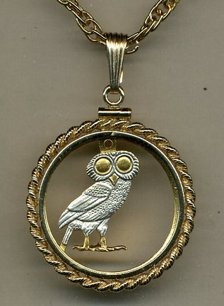 """Greek 2 Drachma """"Owl"""" Two Tone Coin Cut Out Pendant with 18"""" Chain and Rope Bezel"""