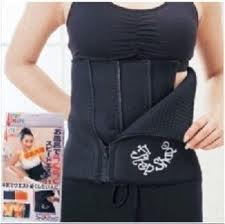 Slimming Trimming Waist Belt