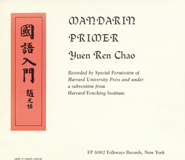 Smithsonian Folkways FW-08002-CCD The Mandarin Primer