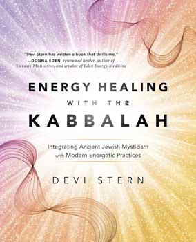 Azure Green BENEHEA Energy Healing with the Kabbalah by Devi Stern